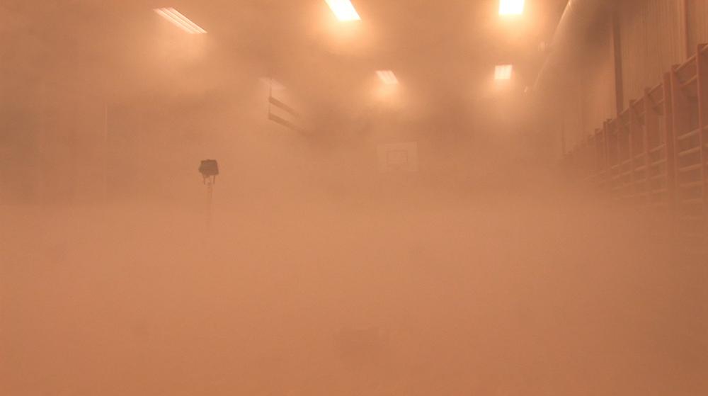 røykfyllt rom